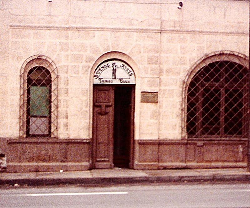 Fachada de Buenos Aires Tango Club, 1985